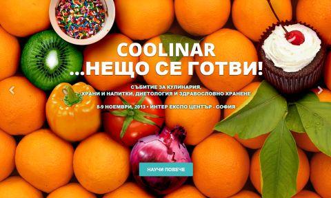 COOLinar-но интервю за/с двама